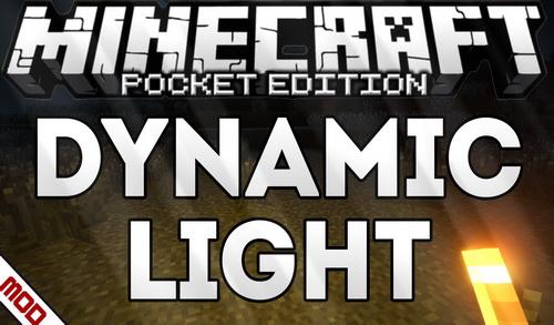 Мод dynamic lights для minecraft 1. 7. 10, 1. 11. 2, 1. 12. 2, 1. 7. 2.